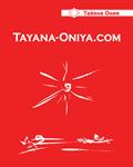 Tayana_book